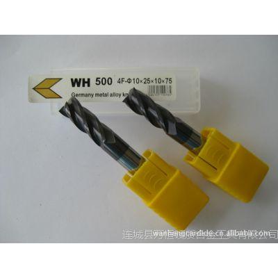 【厂家直销】整体合金立铣刀-台湾WF25材质10*25*10*75