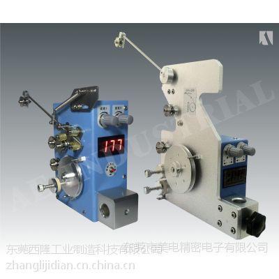 供应绕线机、绞线机张力器,张力器,电子张力器
