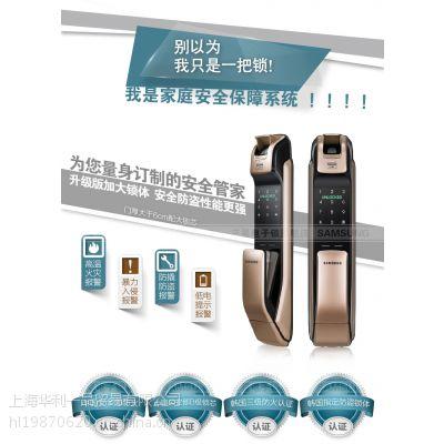 正品三星指纹锁密码门锁安徽总经销代理商工程安装招商加盟电话