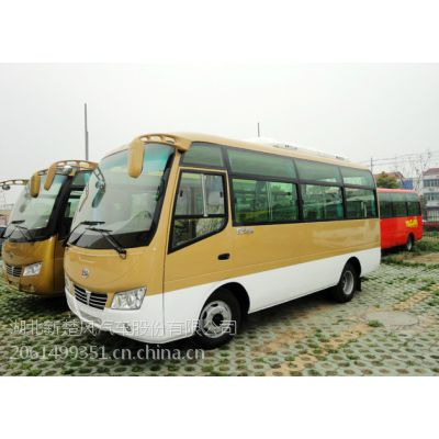楚风19座中巴客车 19座职工通勤车厂家 19座中巴车哪里买?