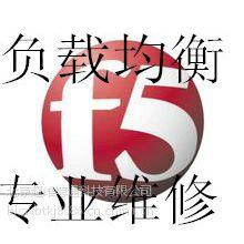 F5 BIG-IP-LTM-6800-4GB-RS维修,负载均衡维修,F5维修