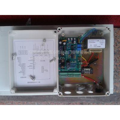 供应大连沈阳冷雨电动地弹簧控制器,地埋式电动开门机控制箱