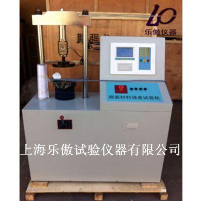 YZM-IID多功能路面材料强度试验机上海乐傲