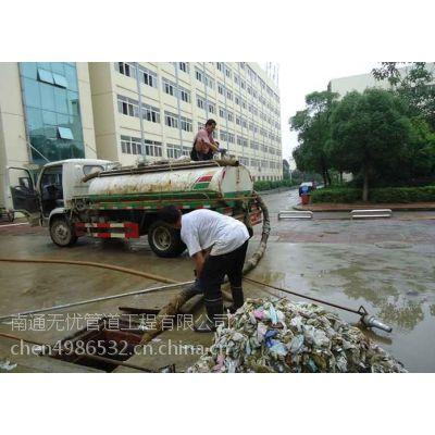 海门临江新区疏通下水道,排污水管道疏通请,化粪池清理,专车抽粪吸污
