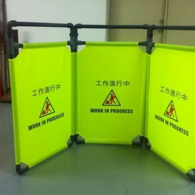 布艺折叠式围栏、互通布艺围栏价格、电梯施工安全护栏厂家