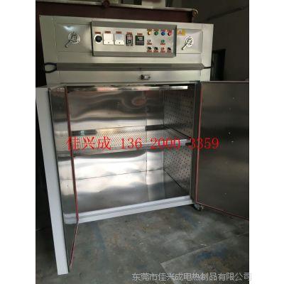 深圳电子产品烘箱,佳兴成产销电子元器件防潮烘干电烤箱