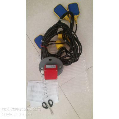 供应GJ-12D/S固井作业测控系统、KE1107酸度计KE1105西安庆成