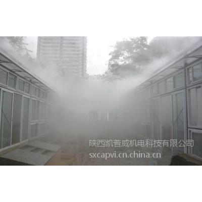 兰州卸料仓库用凯普威喷雾降尘系统