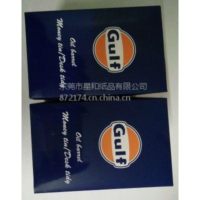 星和纸品供应深圳西乡优质精美300G铜版纸四色通用折叠包装彩盒