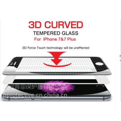 iphone6/6s 钢化玻璃膜 3D膜