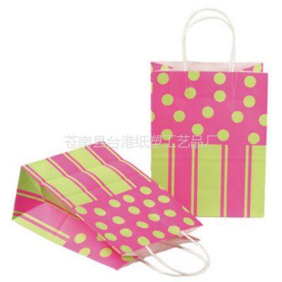 供应专业订做优质牛皮纸袋 礼品手提袋 环保纸袋