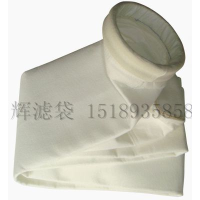 明辉滤袋供应宁夏平罗工业园除尘布袋