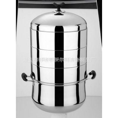 精品供应沃尔博不锈钢高效节能原味锅 物美价廉优质节能锅