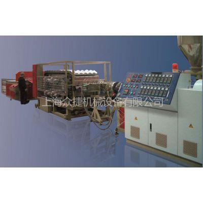 供应琉璃瓦挤出机生产线