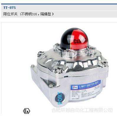 【华海五金建材经销部】韩国YTC阀门定位器特价YT-1000RSm411H