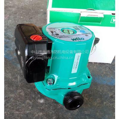 供应可三档调速湿转子泵RS25/6