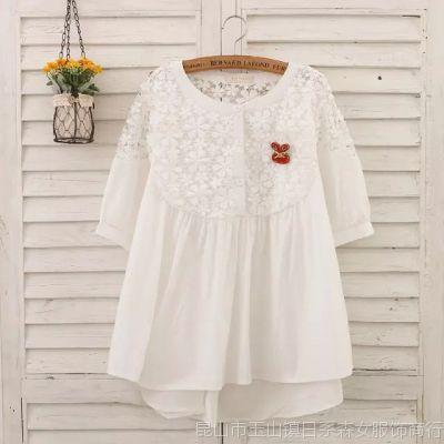 2015年夏季新款日系森女文艺范 小清新蕾丝镂空白色衬衫 大码女装