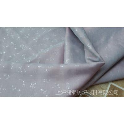 厂家直销太空银纤维电磁屏蔽布料 太空银导电材料 防静电导电手套