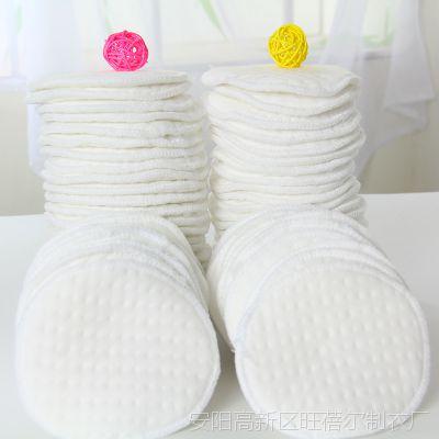 厂家直销母婴用品 哺乳妈妈防溢乳垫孕妇乳贴新款生态棉可洗乳垫