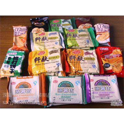 供应有机食品包装袋—深圳供应有机食品包装袋厂家—推介有机食品包装袋的厂家