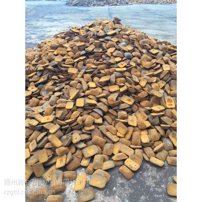 扬州润中钢铁炉料有限公司扬州生铁
