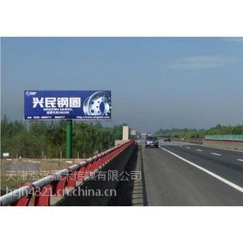 天津广告牌66单立柱广告牌报价