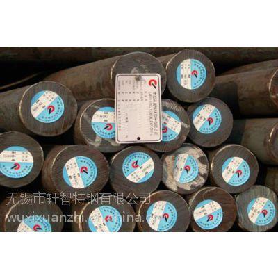 兰州15CrMoA圆钢库存多多,无锡轩智特钢