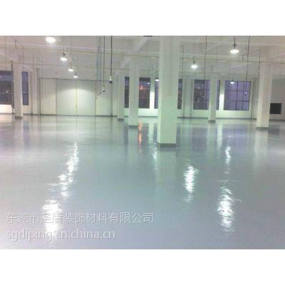 东莞环氧树脂自流平地板漆厂家