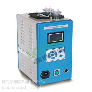 青岛路博厂家直销大气采样器 LB-2型智能烟气采样器