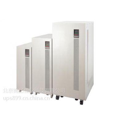 宜春山特UPS电源代理商报价3C10KS***早进入国内市场品牌支持安装