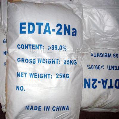 杰克牌型 EDTA-二钠(乙二胺四乙酸二钠含量99%)EDTA2Na水处理化学品