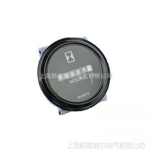 供应计时器 电子式计时器 工业计时器 石英计时器 SH-1