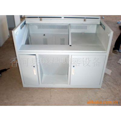 供应钢制多媒讲台 钢制中控桌  钢制电子讲台
