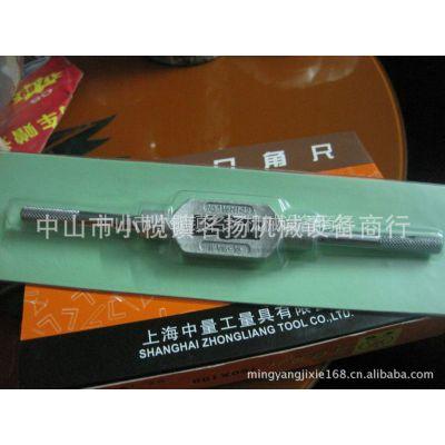 供应进口丝攻扳手 多种规格供选购 价格廉宜 质量保证 厂价直销