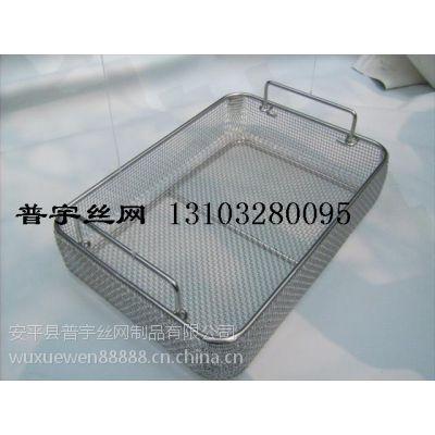 供应普宇异型网篮、各种网片、油烟滤网、316不锈钢网篮、网筐