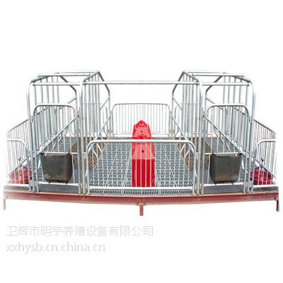 供应养猪产床 母猪产床价格 母猪产床厂家-新乡明宇养殖