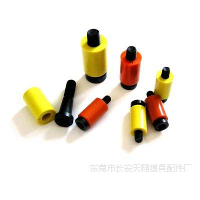 模具树脂开闭器东莞长安天翔模具拉钩黄色桔红色规格大量批发免邮