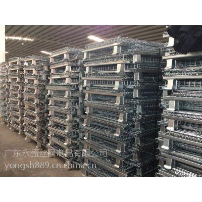 供应广州折叠式仓储笼厂家低价促销