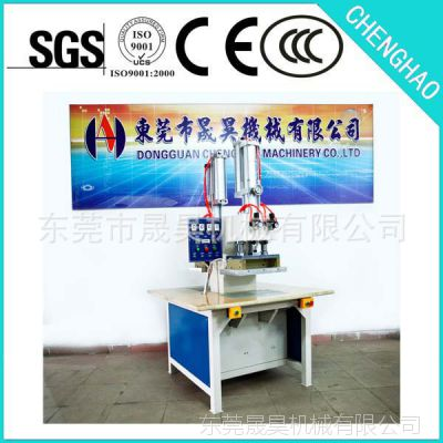 生产销售塑料包装机械手机保护套热压熔断机