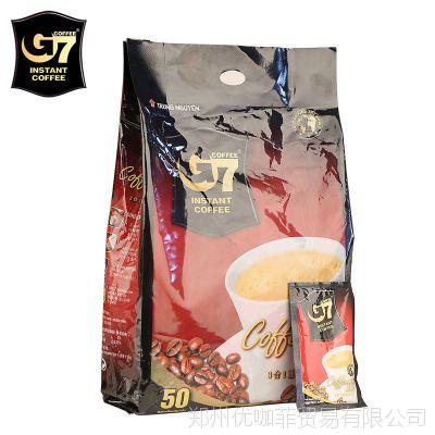 G7 COFFEE 越南中原g7三合一速溶咖啡800g 即溶咖啡粉 一件代发