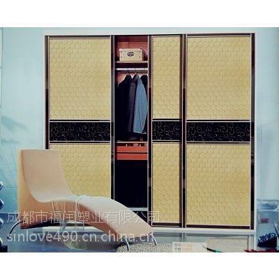 四川玻璃衣柜门怎么样,重庆衣柜门批发、甘肃玻璃衣柜推拉门怎么卖、云南品牌衣柜门出厂价