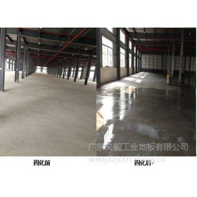 广东文毅地板公司承接东莞硬化地坪工程 厂房硬化地坪 菲斯达GB001
