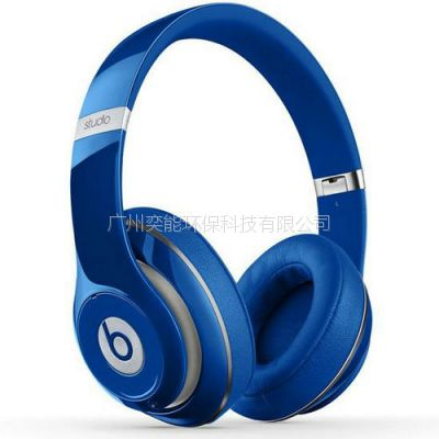 beats魔音耳机维修机回弹不足、不够集中;高音齿音还较重,整体音色不够亮