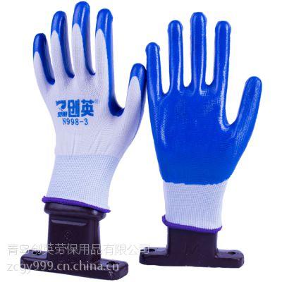 觉田创英 N988蓝色丁青胶光面劳保手套 工厂现货 星宇质量