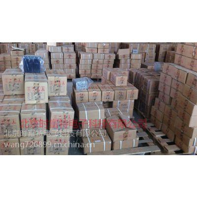 福清市赛特蓄电池BT-MSE-100-2V全国免运费