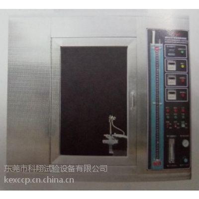 科翔KXT1195型水平垂直燃烧试验仪