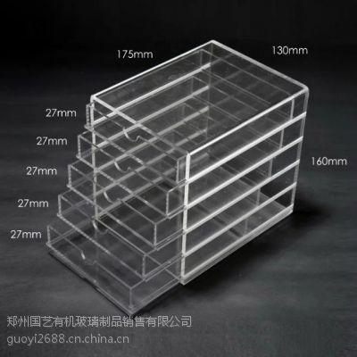 河南郑州亚克力制品郑州有机玻璃制品=亚克力盒子有机玻璃展板