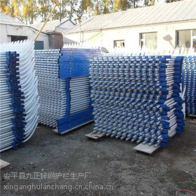 供应美观耐用喷塑铁艺栅栏 热镀锌护栏