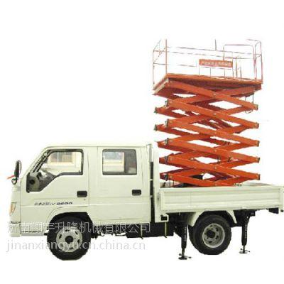 五指山车载式升降机、翔宇机械安全可靠、车载式升降机平台