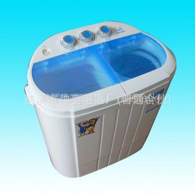供应厂家小鸭 洗衣机 超大容量 双筒迷你洗衣机 新款